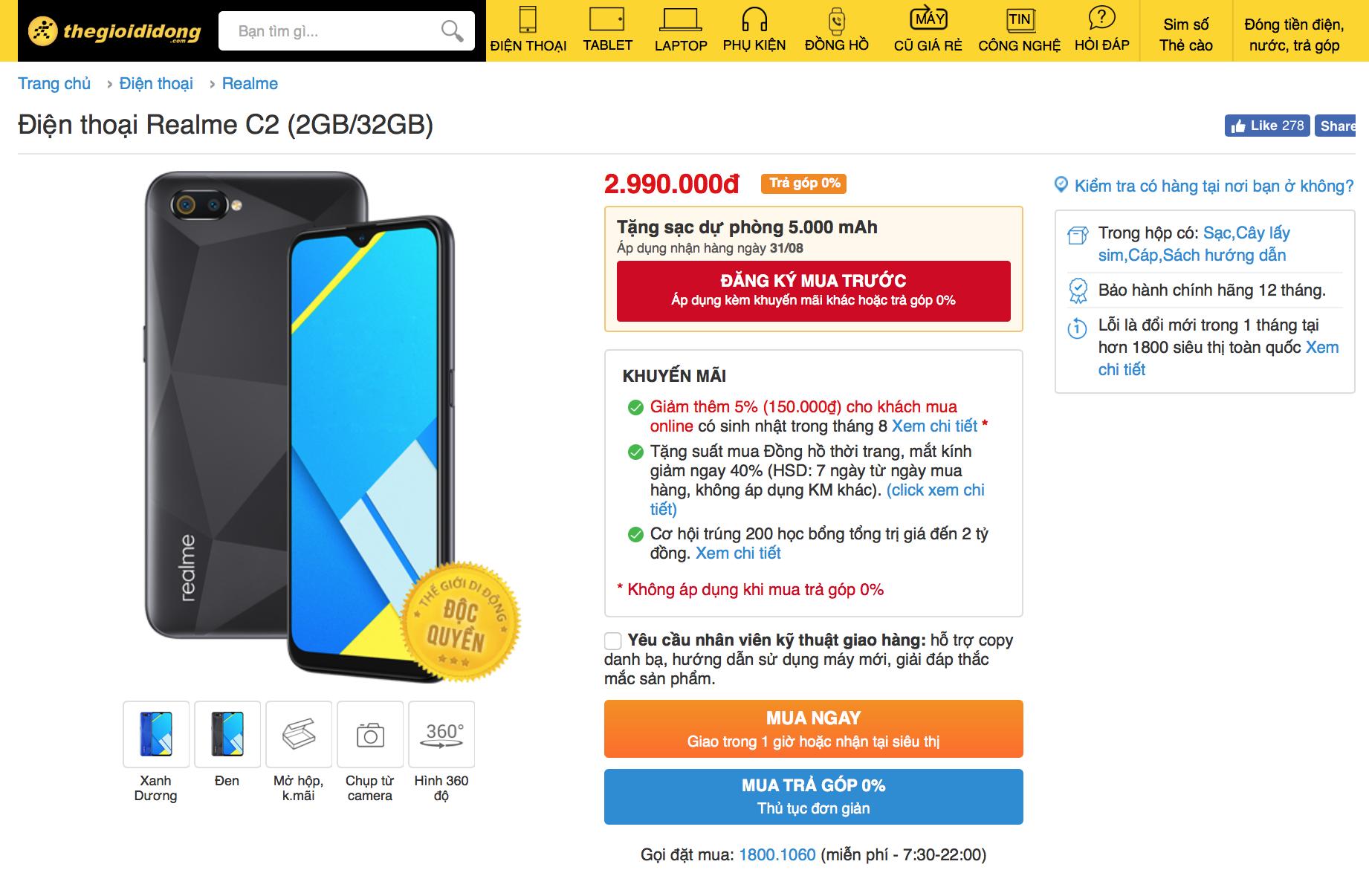 Realme C2 phiên bản nâng cấp bán độc quyền tạiThế Giới Di Động, giá2,99 triệu đồng 4