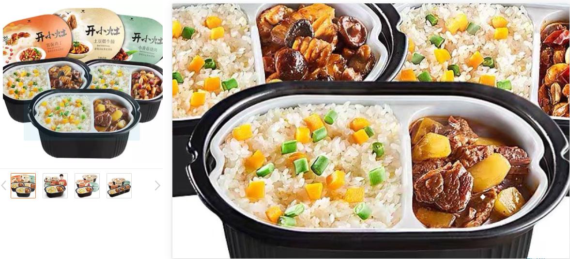 Cơm tự sôi, cơm ăn liền là gì? 2