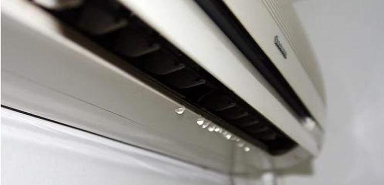 Xử lý máy lạnh chảy nước gây nấm mốc khó chịu 1
