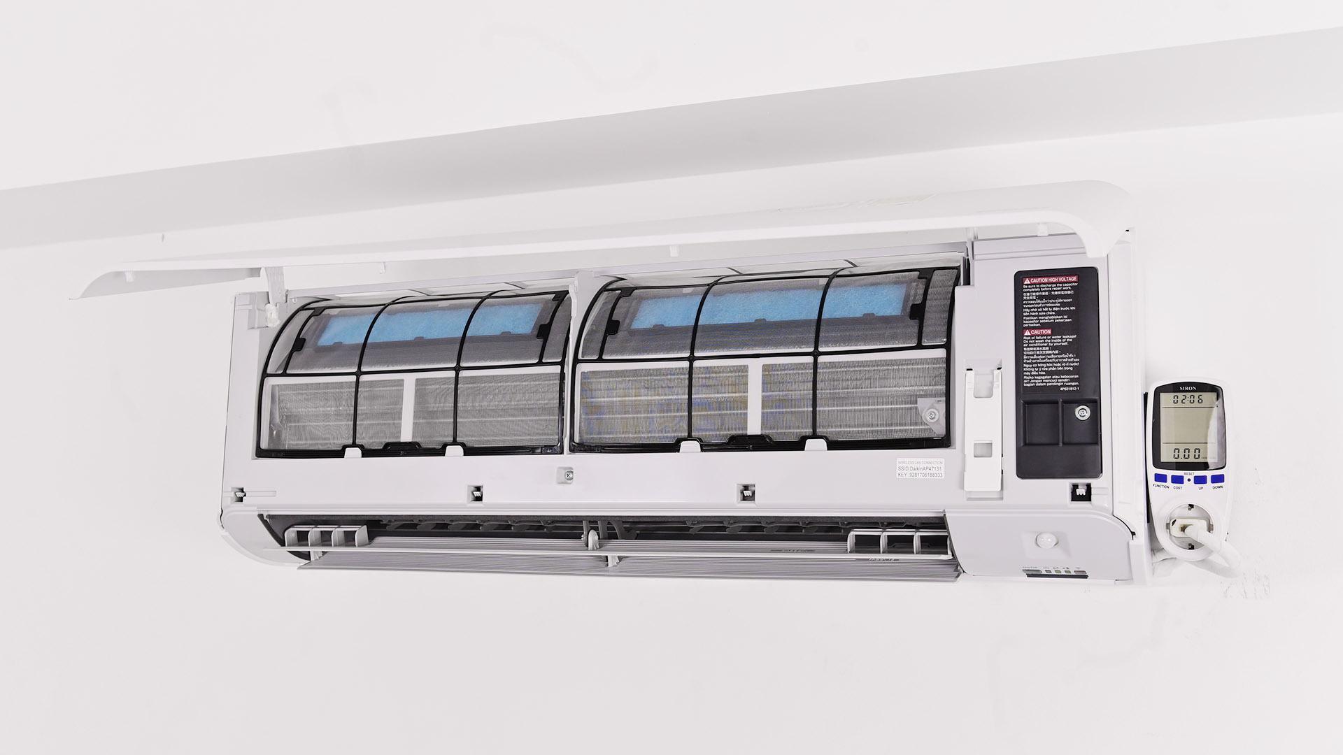 Máy lạnh Inverter cao cấp Daikin FTKZ vừa ra mắt giá bao nhiêu? 3
